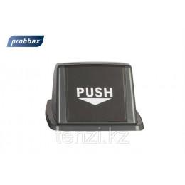 Probbax Дополнительная купольная крышка для отходов