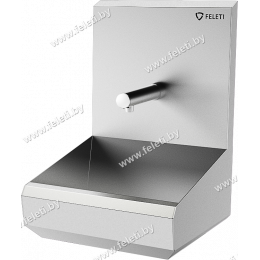 Умывальник бесконтактный УБC-1К